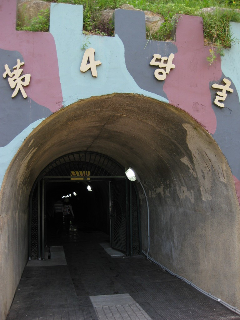 Spy Tunnels - Disney's got nothing on Korea